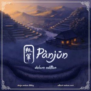 Gùgōng: Pànjūn Cover